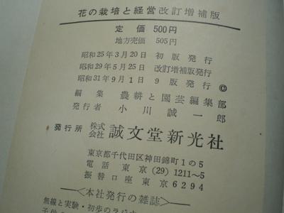 Cimg3789
